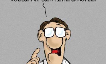 Αρκάς δίνει... ιατρική γνωμάτευση στην κυβέρνηση