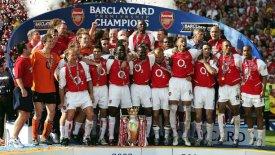 Αρσεναλ: Σαν σήμερα το σήκωσαν οι… αήττητοι της Premier League (vid)