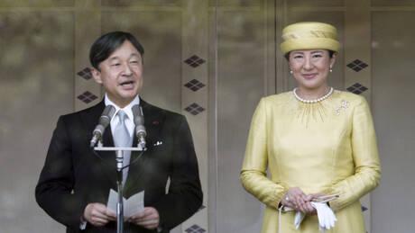Πρώτη δημόσια ομιλία από τον αυτοκράτορα Ναρουχίτο: Θέλω παγκόσμια ειρήνη