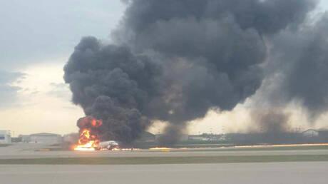 Ρωσία: Αεροπλάνο τυλίχτηκε στις φλόγες – Αναφορές για πολλούς τραυματίες (vid)