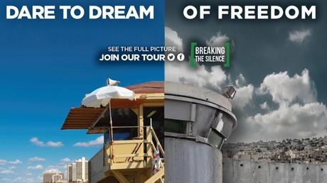 Σάλος στο Ισραήλ με αφίσα που γυρνά την πλάτη στο «όνειρο» της Eurovision