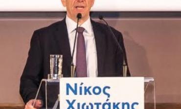 Δήλωση Χιωτάκη για τα εκλογικά αποτελέσματα του Δήμου Κηφισιάς