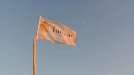 Jinwar: Ένα χωριό από γυναίκες για γυναίκες