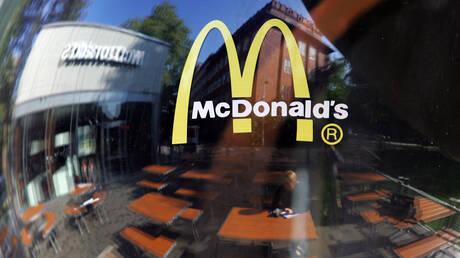 McVisa: Τα McDonald's στην Αυστρία γίνονται «προξενεία» των ΗΠΑ
