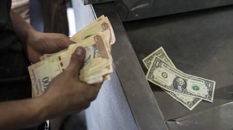 Βενεζουέλα: «Καλπάζει» ο πληθωρισμός – Σε κυκλοφορία νέα χαρτονομίσματα