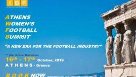 Διεθνές συνέδριο για το γυναικείο ποδόσφαιρο στην Αθήνα τον Οκτώβριο