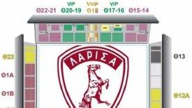 Η ΠΑΕ ΑΕΛ ανακοίνωσε τις τιμές των εισιτηρίων διαρκείας