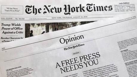 Η New York Times καταργεί τα πολιτικά σκίτσα στις διεθνείς της εκδόσεις