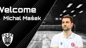 ΠΑΟΚ: Νέος προπονητής ο Μάσεκ στις γυναίκες