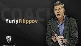 Παρέμεινε στον ΠΑΟΚ ο Γιούρι Φιλίποφ