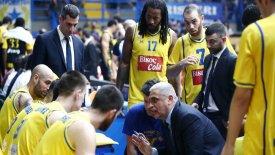 Περιστέρι: Δήλωσε συμμετοχή στο Basketball Champions League!