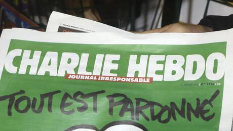 Σάλος με το νέο αμφιλεγόμενο εξώφυλλο του Charlie Hebdo