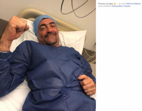 Στο νοσοκομείο ο Μιχάλης Ιατρόπουλος