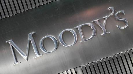 Τουρκία: Ο οίκος αξιολόγησης Moody's υποβάθμισε το αξιόχρεο 18 τουρκικών τραπεζών