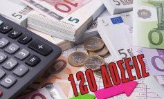 120 δόσεις: Παράταση της ρύθμισης ως 30 Σεπτεμβρίου