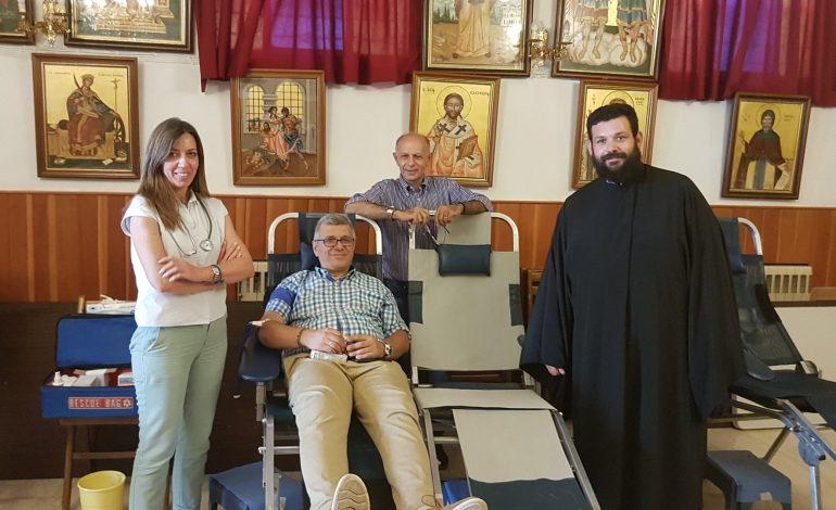 Εθελοντική Αιμοδοσία σήμερα στην Α. Τριάδα στη Κηφισιά