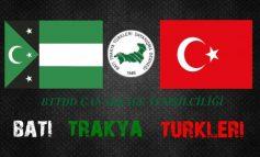 H Δυτική Θράκη σε κίνδυνο ! Η ψήφος του Τούρκου στον Τούρκο !