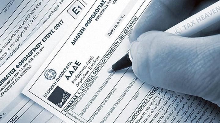 Φορολογικές δηλώσεις 2019: Δόθηκε παράταση, μέχρι πότε θα γίνεται η υποβολή τους
