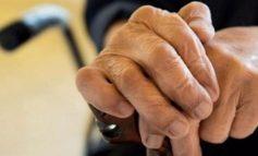Συνελήφθη στη Βουλγαρία ο δολοφόνος της 80χρονης από τον Πειραιά