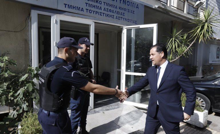 Επίσκεψη του Α. Γεωργιάδη στο Α.Τ. Κηφισιάς