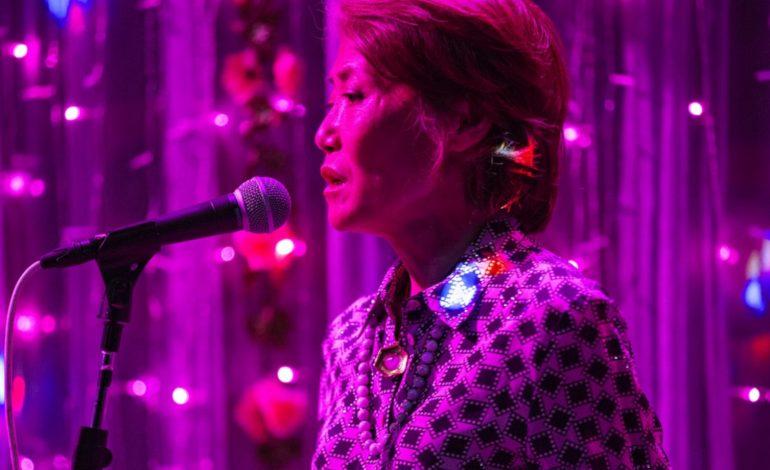 Caroline Guiela Nguyen «Σαϊγκόν» στην Πειραιώς 260  29/06