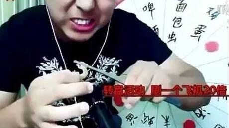 Κίνα: Vlogger έφαγε σαύρα σε live μετάδοση και πέθανε
