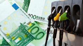 Στις 10 χώρες με τα ακριβότερα καύσιμα παγκοσμίως η Ελλάδα