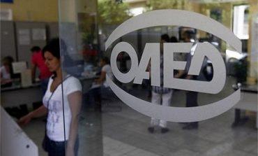ΟΑΕΔ: Από σήμερα Τετάρτη (10/7/2019) οι αιτήσεις για την επιδότηση των 12.000 ευρώ σε 10.000 ανέργους όλης της χώρα