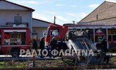 Φλώρινα : Σφοδρή σύγκρουση τρένου με αυτοκίνητο  Φλώρινα