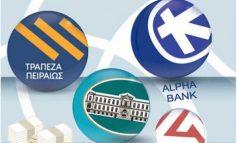 Προειδοποίηση από την ΤτΕ για την κερδοφορία των τραπεζών