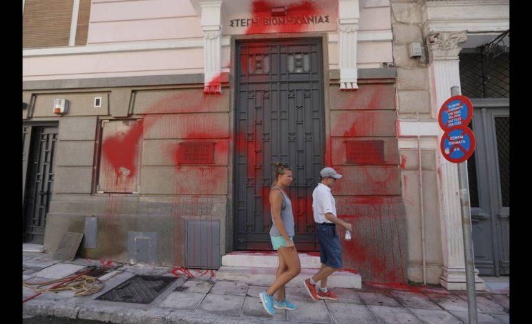 Δύο συλλήψεις για την επίθεση του Ρουβίκωνα στο ΣΕΒ – Τι αποκάλυψαν οι κάμερες ασφαλείας