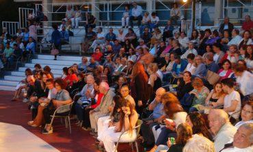 Καλοκαιρινή συναυλία από το Δ. Κόκοτα και το Γ. Λεμπέση