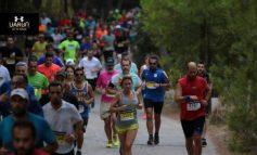 Under Armour Run Kifissia City Challenge 2019