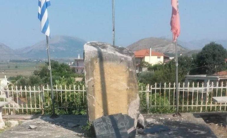 Αλβανία: Άγνωστοι ανατίναξαν το μνημείο του ομογενή αγωνιστή Θύμιου Λώλη