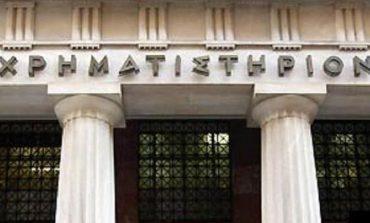 Τελικά... θετικό το Χρηματιστήριο Αθηνών