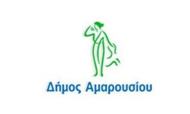 Μέτρα του Δήμου Αμαρουσίου για την αντιμετώπιση του καύσωνα