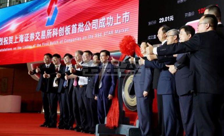 Παροξυσμός στην πρεμιέρα του κινεζικού «Nasdaq»