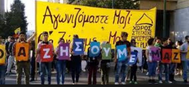 Γερμανική ΜΚΟ και ΣΥΡΙΖΑ κάλυπταν τους καταληψίες