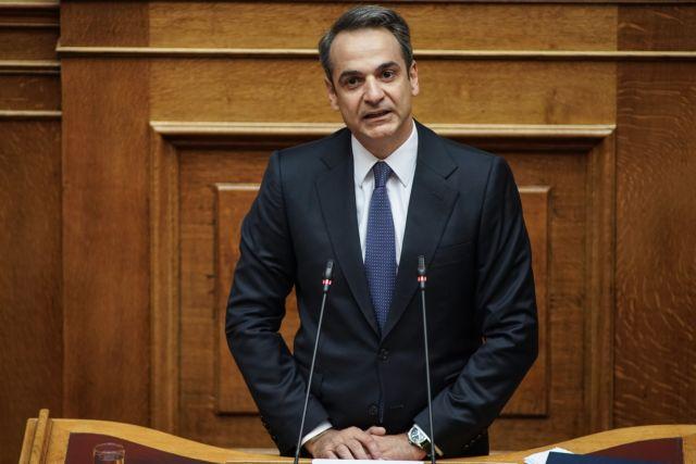 Ο Πρωθυπουργός Κ. Μητσοτάκης στη Βουλή 20/07/2019