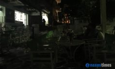 Black out τα μεσάνυχτα της Τετάρτης στη Νάξο