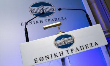 ΕΤΕ: Άντλησε 400 εκατ. ευρώ με επιτόκιο 8,25%