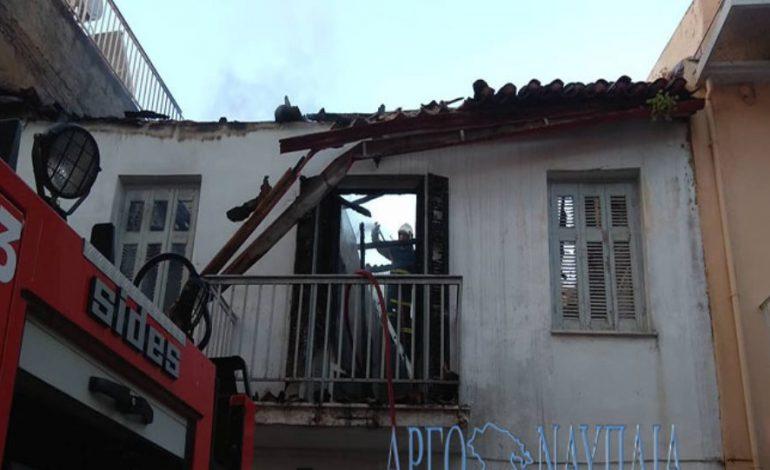 Ναύπλιο : νεκρή μέσα σε σπίτι κατά τη διάρκεια φωτιάς