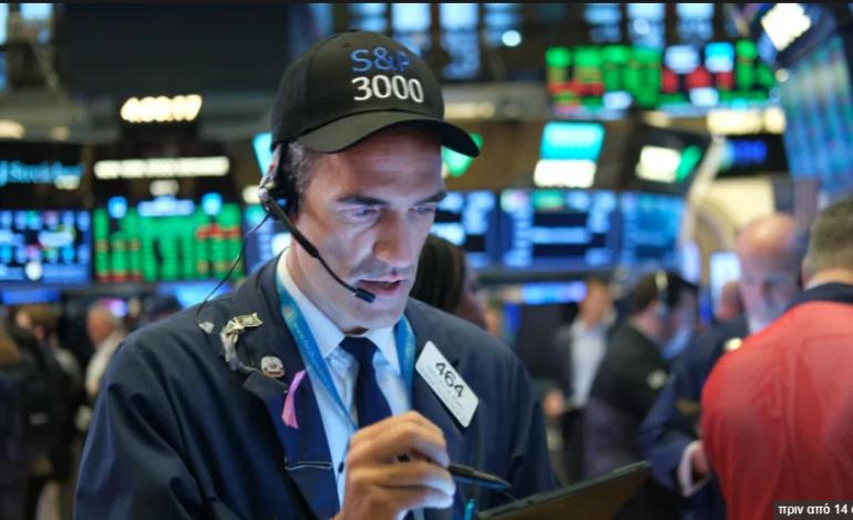 Έσπασε το «φράγμα» των 3.000 μονάδων ο S&P 500