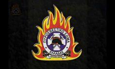 82 Δασικές Πυρκαγιές το τελευταίο 24ωρο. Δελτίο Τύπου Πυροσβεστικού Σώματος.