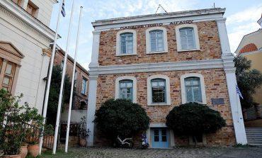 92χρονος δώρισε 600.000 δολάρια στο Πανεπιστήμιο Αιγαίου