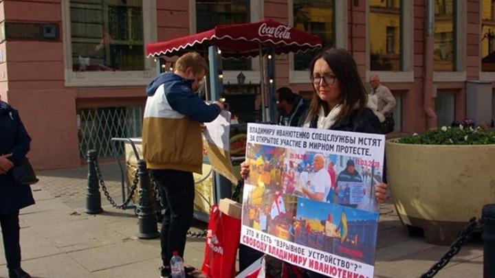 Δολοφονήθηκε ακτιβίστρια της κοινότητας ΛΟΑΤΚΙ στην Αγία Πετρούπολη