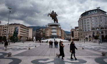 Βόρεια Μακεδονία: Απαγορεύεται από σήμερα η χρήση του Ήλιου της Βεργίνας