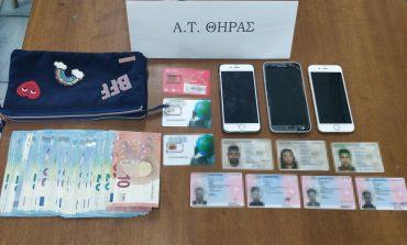 Σαντορίνη : συνελήφθησαν 2 αλλοδαποί διακινητές