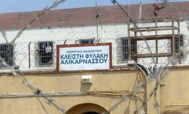 Φυλακές Αλικαρνασσού: Κρατούμενος πήρε άδεια και δεν επέστρεψε