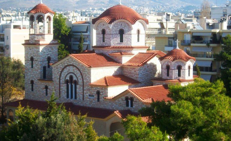 Τη μνήμη του Αγίου Κοσμά του Αιτωλού θα πανηγυρίσει ο ομώνυμος Ιερός Ναός στο Μαρούσι
